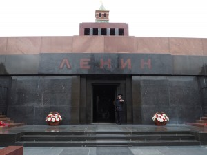 Le Mausolée de Lénine
