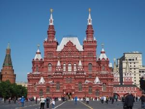 Musée d'histoire de la Russie