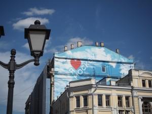 I love Moscou