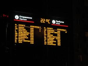 Départ de la gare Yaroslavsky à Moscou