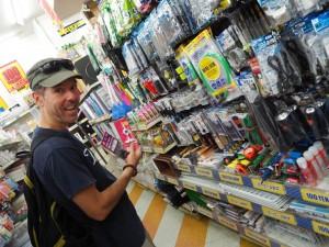 Un petit achat au 100 yens Shop ! (70 cts)
