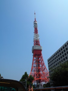 La tour eiffel de Tokyo !