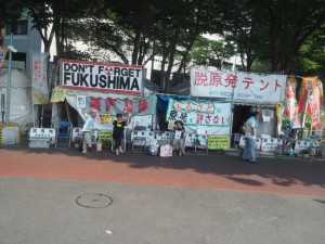 Manifestation permanente contre l'oubli de Fukushima